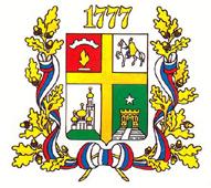 Грузоперевозки в Ставрополе - частные объявления