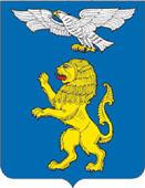 Грузоперевозки в Белгороде - частные объявления